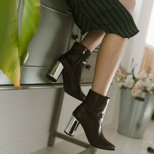 Ankle Boots_ADS083